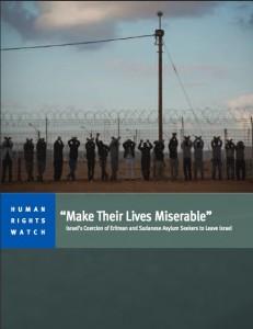 HRW_Israel