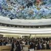 Palais des Nations, salle XX, sous le plafond créé par le peintre espagnol Miquel Barceló, lieu député des sessions du Conseil des droits de l'Homme. © Alberto Campi / Genève, le 29 février 2016